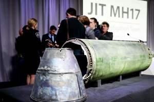 В Госдепе США напрямую обвинили Россию в трагедии малазийского Boeing МН17