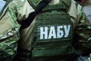 НАБУ провело обыски в Днепре из-за вымогательства судьей взятки