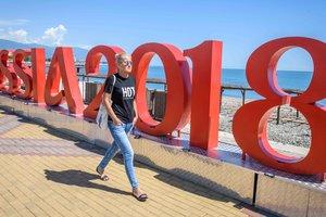 Презентован гимн чемпионата мира в России в исполнении Уилла Смита
