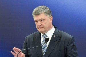 """""""Это будет исторический момент"""": Порошенко сделал заявление по закону об Антикоррупционном суде"""