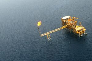 """Россия ждет сырьевого """"суперцикла"""" и рекордных цен на нефть"""