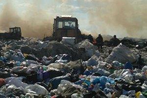 В Николаеве горит мусорная свалка