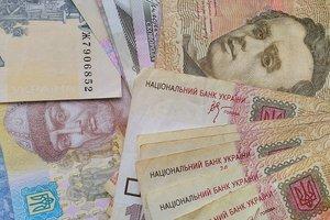 """Новое постановление НБУ: что будет с деньгами в Украине, если объявят """"особый период"""""""