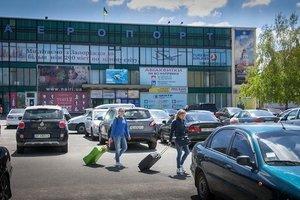 """Международный аэропорт """"Запорожье"""" закрыли на месяц"""