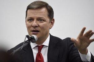 Ляшко выступил за поддержку судостроения: это разработки и рабочие места для украинцев