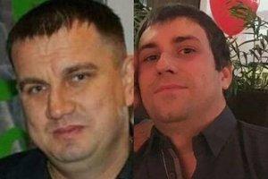 Тела украинских моряков, погибших на судне Atlantic Harmony, доставлены на Родину