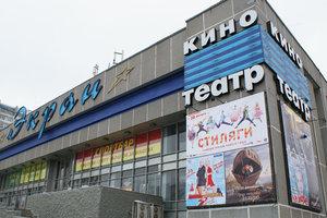 В Киеве горит здание бывшего кинотеатра: появилось видео