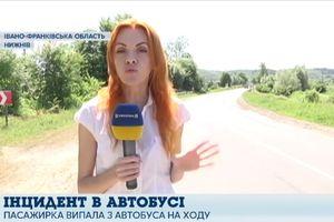Женщина выпала на ходу из автобуса на Прикарпатье