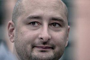 Бабченко расстреляли: появилось видео с места убийства