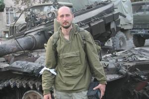 Убийство Бабченко: полиция обнародовала фоторобот стрелка