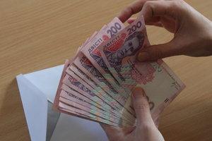 Госстат показал, как выросла средняя зарплата украинцев