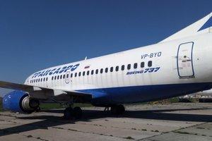 В Украине пустят с молотка конфискованный у России самолет Boeing