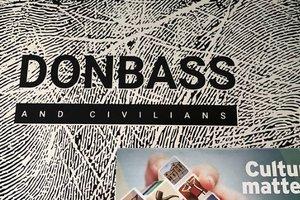 """Книга """"Донбасс и Мирные"""" собрала аншлаг на презентации в Брюсселе"""