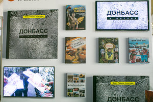 """Книгу """"Донбасс и Мирные"""" представили на """"Книжном арсенале"""""""
