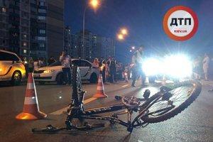 В Киеве авто из VIP-кортежа сбило велосипедиста