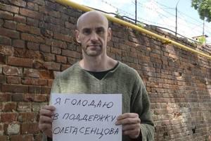 Российский журналист объявил голодовку в поддержку Сенцова