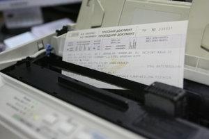 """""""Летние"""" тарифы: билеты на поезда в Украине подорожали еще раз"""