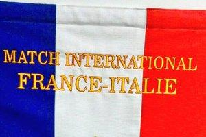 Где смотреть матч Франция - Италия