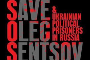 В Москве прошла акция в поддержку Сенцова, несмотря на запрет