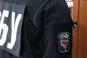В Житомирской области СБУ задержала торговцев самодельной взрывчаткой