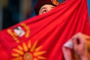 В Македонии протестовали против изменения названия страны