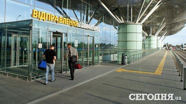 Вначале лета изХарькова отправится авиарейс вЛюблин
