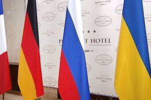 """Переговоры по Украине состоятся: Россия подтвердила встречу в """"нормандском формате"""""""