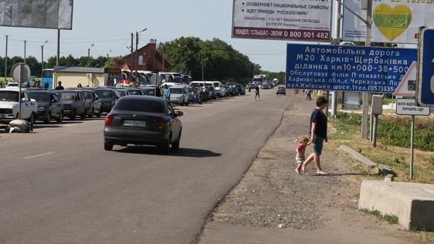 """В Украине придумали """"налог на старость"""" для б/у иномарок"""