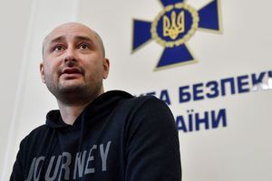 """В деле по """"убийству"""" Бабченко появился еще один фигурант: СМИ узнали любопытные детали"""