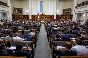Рада приняла закон об Антикоррупционном суде