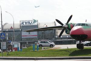 Турецкий лоукостер открывает новый рейс из Киева