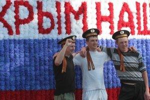 В сети показали, что общего между оккупированным Крымом и концлагерем Бухенвальд
