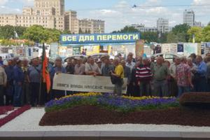 Сессия горсовета Харькова: митинг, реестр педофилов и спасение дворцов