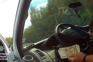 В Борисполе водитель-нарушитель предлагал взятку патрульным