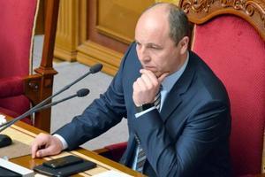 Парубий подписал закон о Высшем антикоррупционном суде