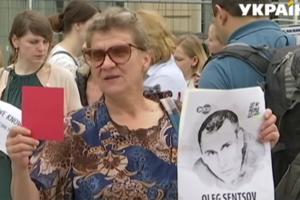 В Брюсселе прошла акция в поддержку Сенцова