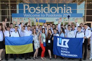 Лучшие украинские студенты в Афинах: выставка Posidonia, Акрополь и новые друзья