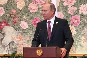 Путин сделал заявление о встрече с Трампом