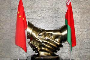 Взаимный безвиз: Беларусь и Китай подписали соглашение