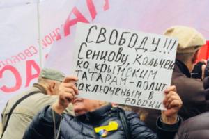 Организаторы митинга оппозиционеров и правозащитников в Москве сообщают о задержании трех человек