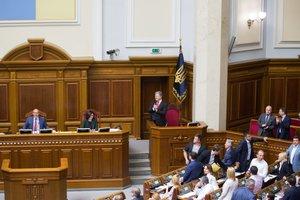 Закон о Высшем антикоррупционном суде поступил в АП