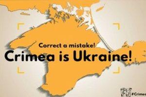 К чемпионату мира The Times напечатала карту России с Крымом