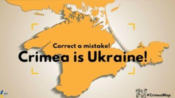 Британская The Times напечатала карту РФ саннексированным Крымом