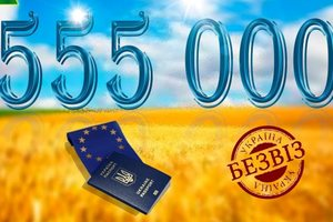 За год 555 тысяч украинцев по безвизу побывали в ЕС