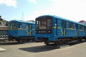 Каким будет хостел в старых вагонах киевского метро