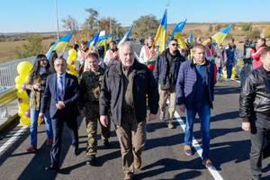 Глава Донецкой ВГА Жебривский подал в отставку