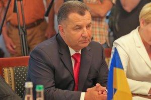 Украина поможет Молдове вернуть Приднестровье – Полторак