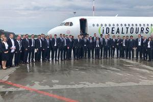 Сборная Хорватии прилетела на чемпионат мира
