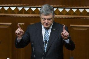 Антикоррупционный суд пока нельзя запустить: Порошенко рассказал о новом законе