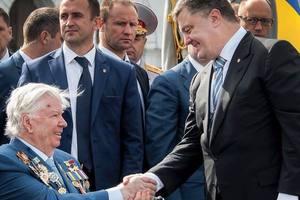 """""""Особенный день"""": Порошенко поздравил своего отца с днем рождения"""